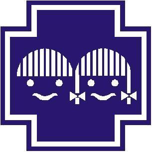 Katedra i Klinika Pediatrii, Gastroenterologii, Hepatologii i Żywienia Dzieci